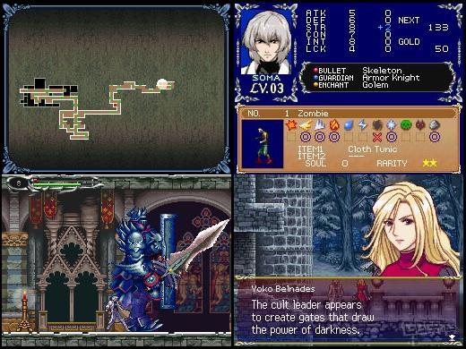 castlevania dawn of sorrow - dual screen examples