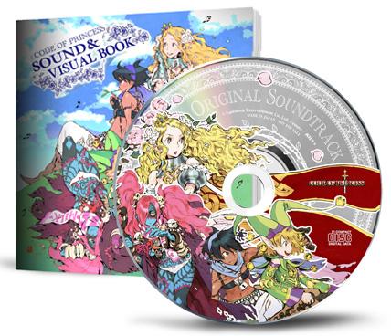 code of princess - cd and visual book
