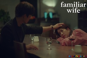 Five Things We Love About Familiar Wife