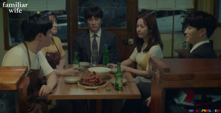 Familiar Wife - circle of friends