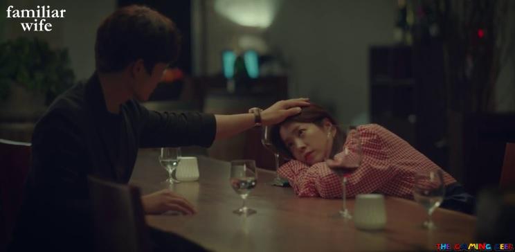 Familiar Wife - Cha Joo-hyuk's lesson
