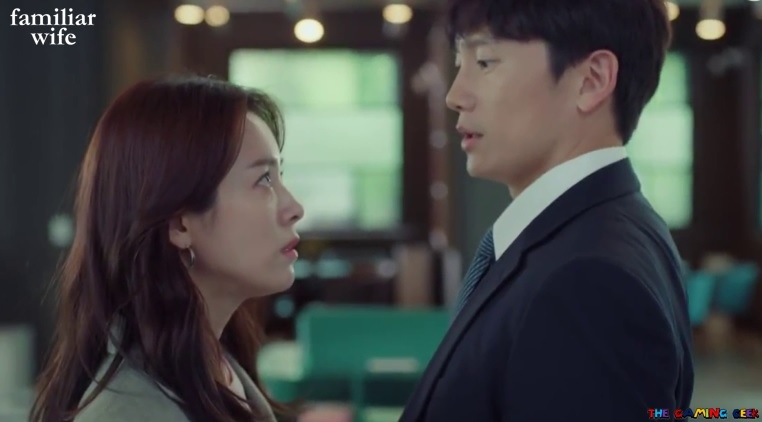 Familiar Wife - Seo Woo-jin