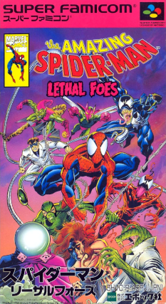 Lethal Foes - original box art