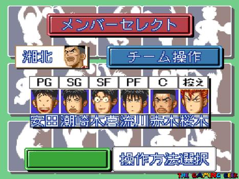 Slam Dunk SD Heat Up - Shohoku first line up