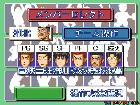 Shohoku starting line up