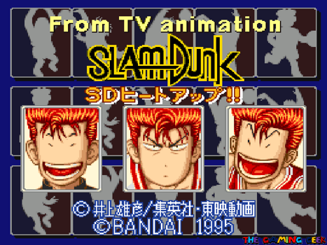 Slam Dunk SD Heat Up - title screen